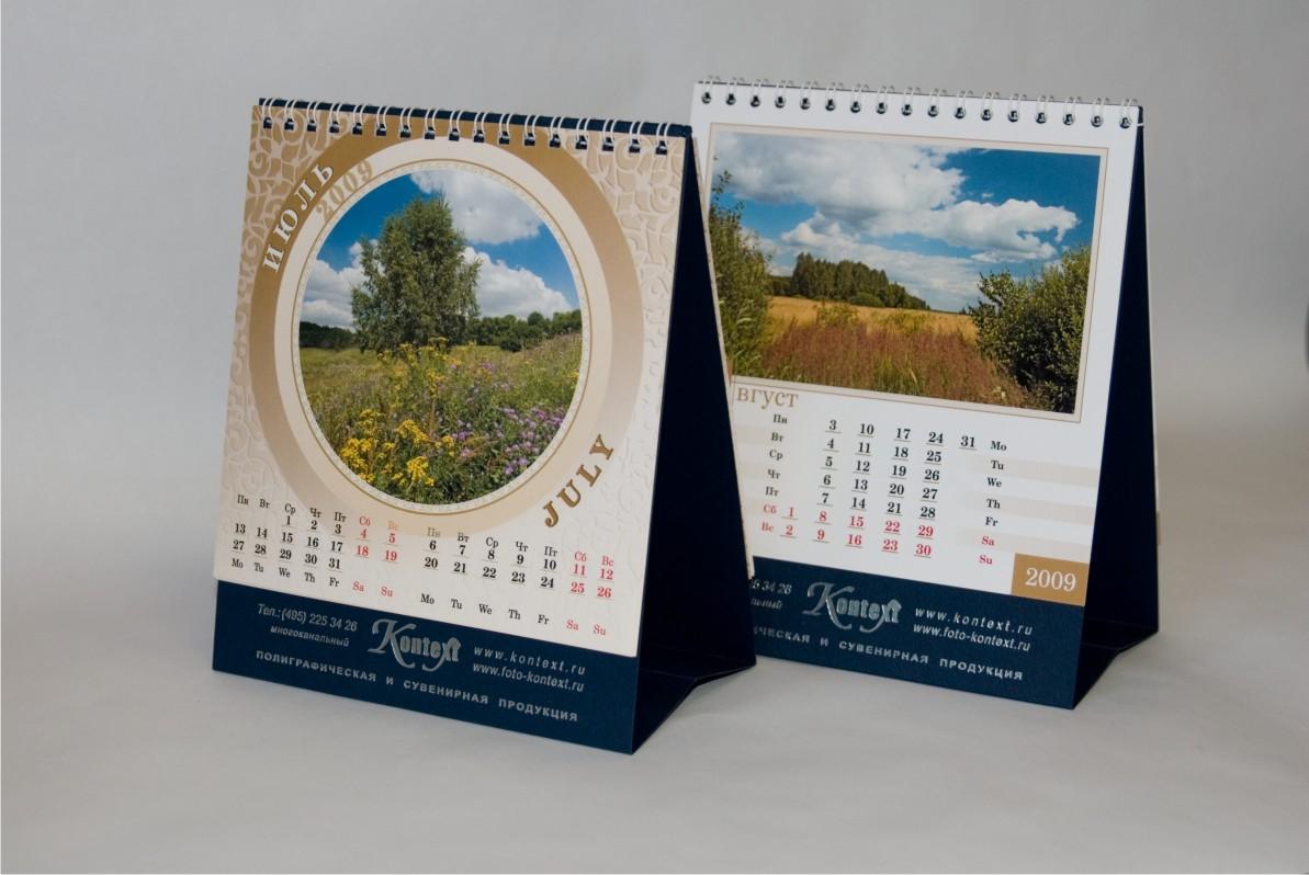 Оригинальные календари своими руками 58
